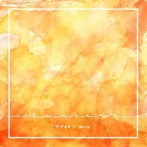 """""""Sunbeam (Piper's Song)"""" Matt Litzinger artwork"""